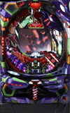 Evangelion 6 - Beginning of the Gospel Pachinko Machine