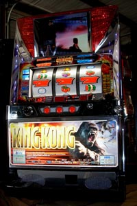King Kong Pachislo Skill Stop Slot Machine