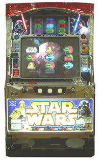 Star Wars Pachislo Skill Stop Slot Machine