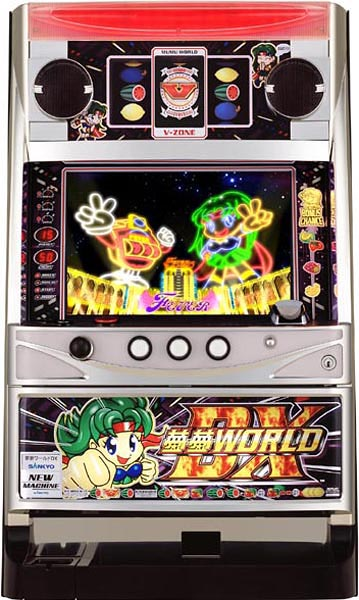 MuMu World DX (Mu Mu World DX) Pachislo Skill Stop Slot Machine