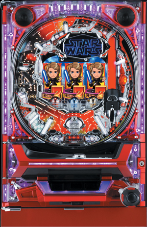 Star Wars Darth Vader Pachinko Machine - LAST ONE Sold As Is
